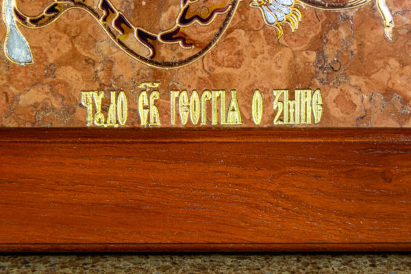 Икона Святого Георгия Победоносца № 04 из мрамора на коне, каталог, изображение, фото 10