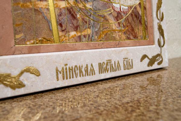Икона Минская Богородица под № 1-12-6 из мрамора, изображение, фото для каталога икон 5