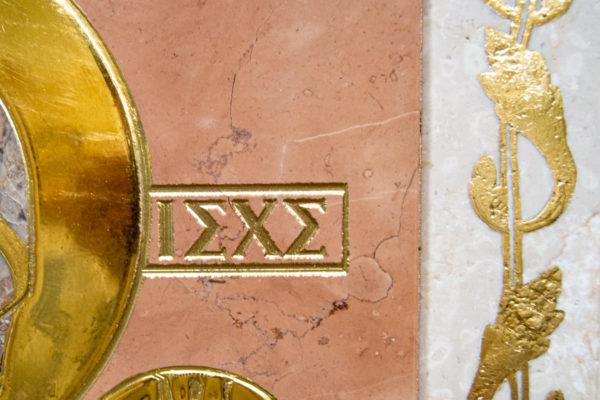 Икона Минская Богородица под № 1-12-6 из мрамора, изображение, фото для каталога икон 6