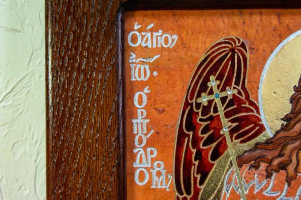 Семейная икона, Святые Иоанн Креститель (Иоанн Предтеча) и Виталий№ 01, изображение, фото 16