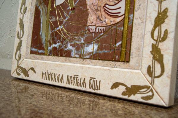 Икона Минская Богородица под № 1-12-4 из мрамора, изображение, фото для каталога икон 6