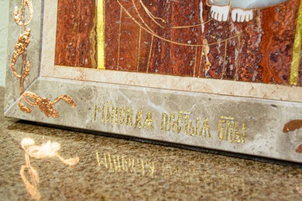 Икона Минская Богородица под № 1-12-2 из мрамора, изображение, фото для каталога икон 7