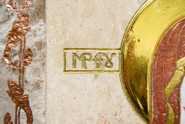 Икона Минская Богородица под № 1-12-2 из мрамора, изображение, фото для каталога икон 10