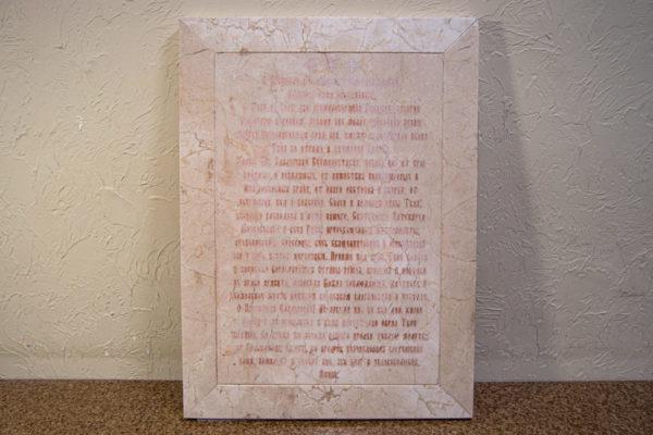 Икона Минская Богородица под № 1-12-5 из мрамора, изображение, фото для каталога икон 11