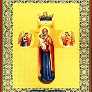Икона Купятицкая Богоматерь