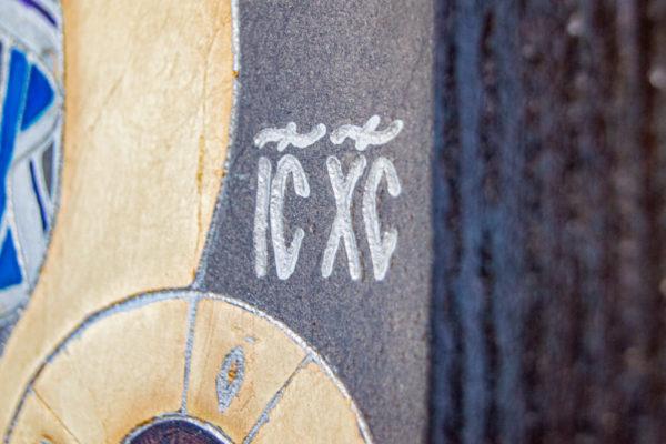 Икона Ченстоховской Божией Матери № 07 из мрамора, каталог икон, изображение, фото 5