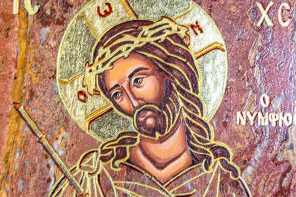 Икона Иисуса Христа - Царь Иудейский № 06 из мрамора, изображение, фото 5