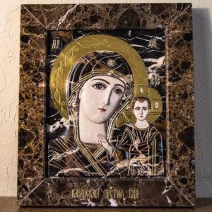 Икона Казанской Божией Матери № 3-12-9 из мрамора, камня, от Гливи, фото 1