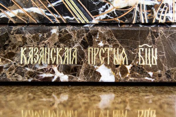Икона Казанской Божией Матери № 3-12-9 из мрамора, камня, от Гливи, фото 10