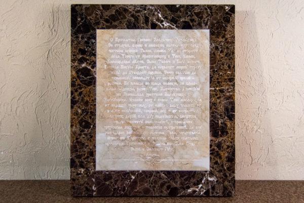 Икона Казанской Божией Матери № 3-12-9 из мрамора, камня, от Гливи, фото 26