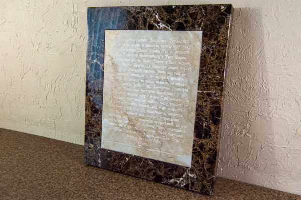 Икона Казанской Божией Матери № 3-12-9 из мрамора, камня, от Гливи, фото 27
