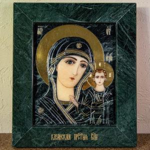 Икона Казанской Божией Матери № 4-12-3 из мрамора, камня, от Гливи, фото 1