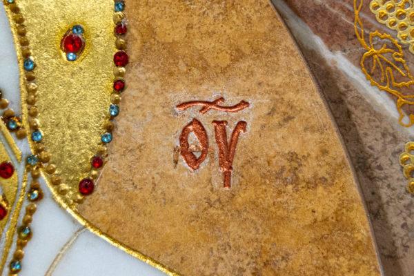 Икона Жировицкой (Жировичской) Божией Матери № 1.20-12 из мрамора, камня, изображение, фото 8