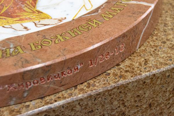 Икона Жировицкой (Жировичской) Божией Матери № 1.20-12 из мрамора, камня, изображение, фото 20