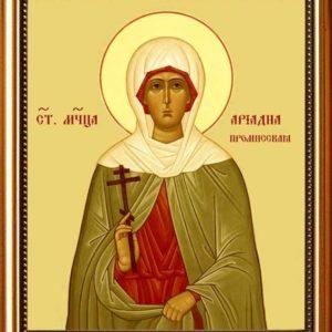 Икона Святой Ариадны