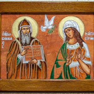 Икона Святых Саавы и Ирины № 01 из мрамора, интернет магазин икон, изображение, фото 16