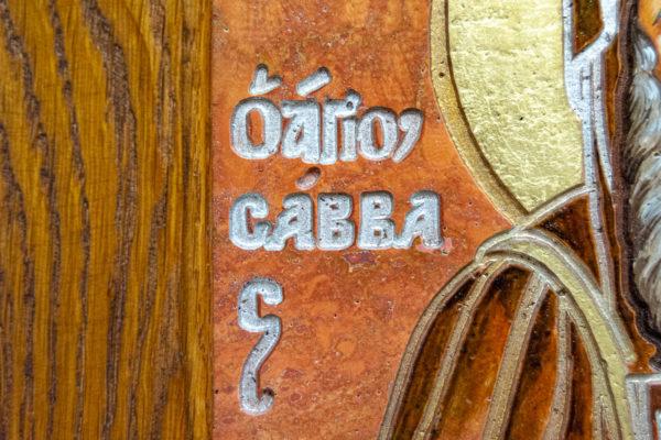Икона Святых Саавы и Ирины № 01 из мрамора, интернет магазин икон, изображение, фото 9