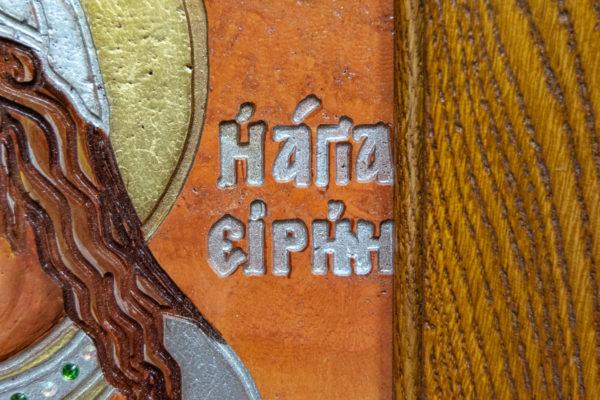 Икона Святых Саавы и Ирины № 01 из мрамора, интернет магазин икон, изображение, фото 10