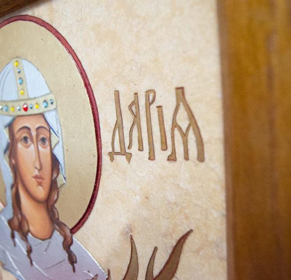 Икона Святой Дарьи Римской № 02 из мрамора, интернет магазин икон, изображение, фото 9