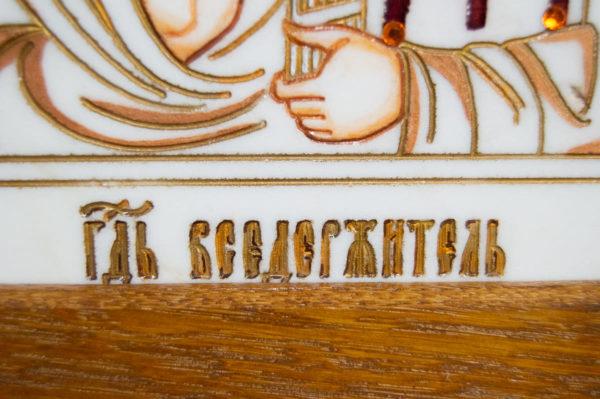 Икона Господа Вседержителя № 3-08 (Пантократор) из камня, Гливи, фото 6