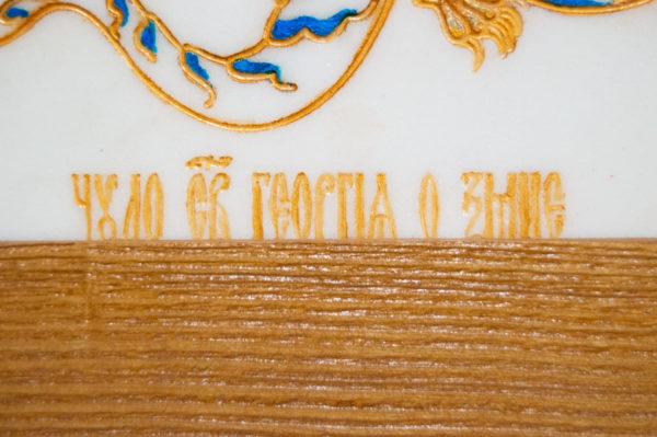 Икона Святого Георгия Победоносца № 06 из мрамора на коне, каталог, изображение, фото 7