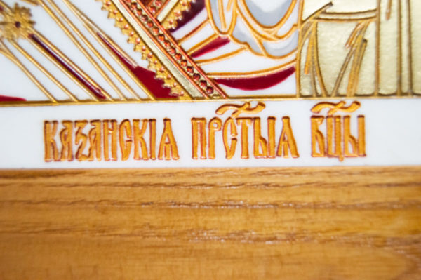 Икона Казанской Божией Матери № 45 подарочная из мрамора, изображение, фото 8