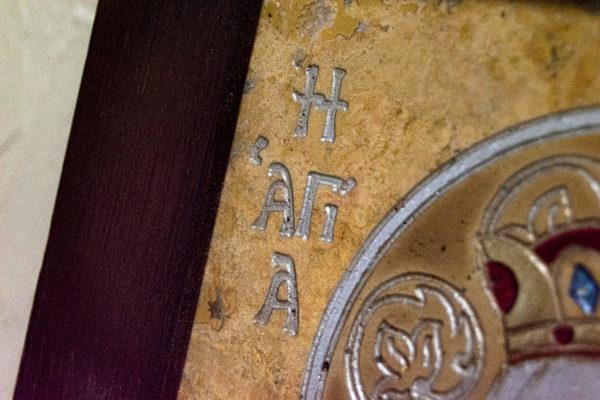 Икона Святой Елены № 01 из камня в Минске, каталог икон Гливи, фото 8