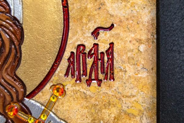 Икона Святой Ариадны № 01 из мрамора, интернет магазин икон, изображение, фото 5