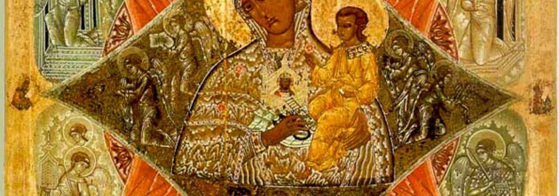 Икона Божией Матери Неопалимая Купина. изображение, фото 1