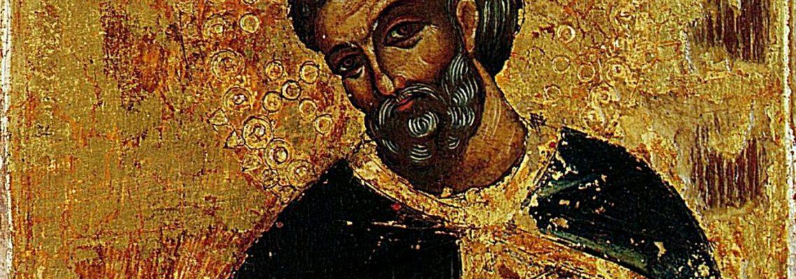 Святой великомученик Мина Египетский (Котуанский), изображение, фото