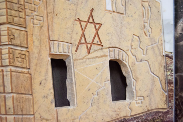 Каменная Картина Оммаж духовному дому отца Шагала № 01, изображение, фото 13