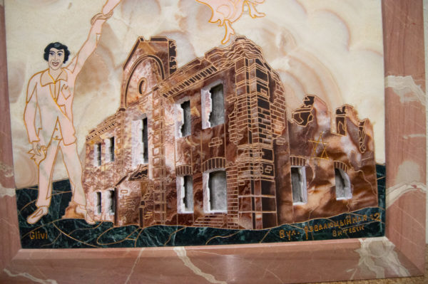 Каменная Картина Оммаж духовному дому отца Шагала № 02, изображение, фото 2