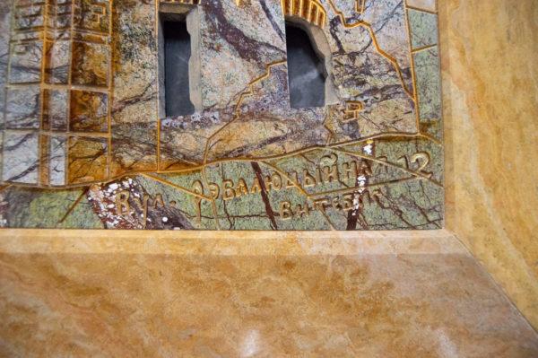 Каменная Картина Оммаж духовному дому отца Шагала № 03, изображение, фото 7