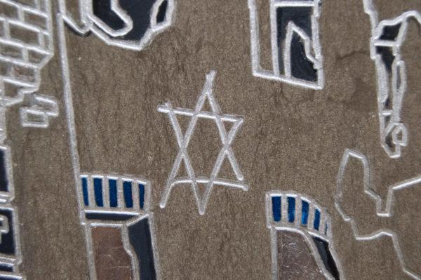 Каменная Картина Оммаж духовному дому отца Шагала № 01 (гравированная), изображение, фото 3