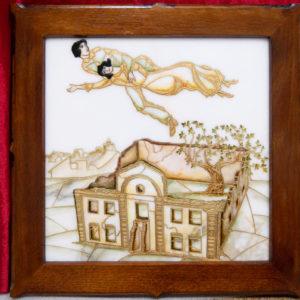 Каменная Картина Оммаж картине Шагала Над городом № 02, изображение, фото 1