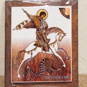 Сувенир Икона Святого Георгия Победоносца № 01 на мраморе, каталог икон, фото 3