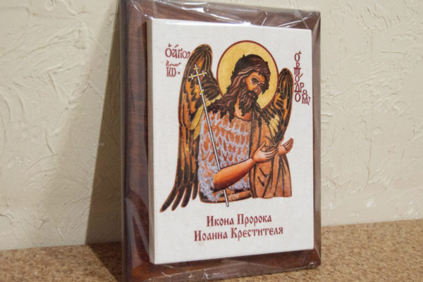 Сувенир Икона Святого Иоанна № 01 на мраморе, каталог икон, фото 4