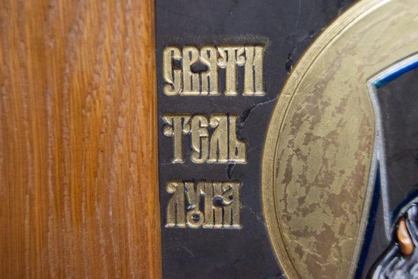 Икона Луки Крымского № 05 из мрамора, камня, каталог икон, фото 9