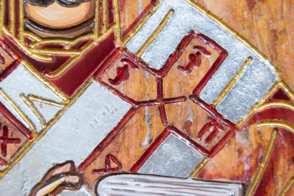 Икона Николая Угодника № 5-30 из мрамора, именная, изображение, фото 8