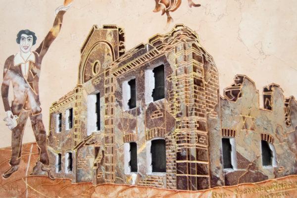 Каменная Картина Оммаж духовному дому отца Шагала № 04, изображение, фото 7