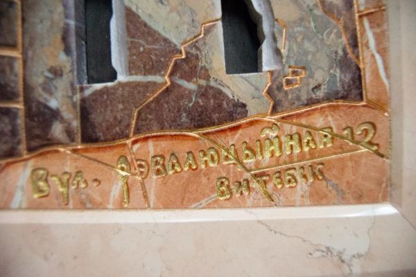 Каменная Картина Оммаж духовному дому отца Шагала № 04, изображение, фото 13