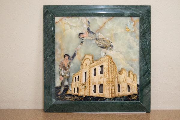 Каменная Картина Оммаж духовному дому отца Шагала № 05, изображение, фото 1