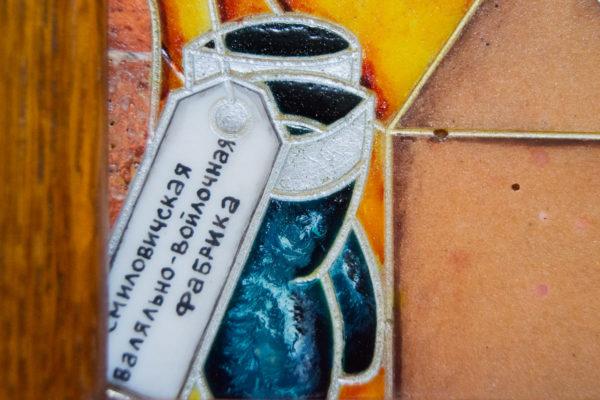 Каменная Картина Сутиниада № 01 (Сутин), изображение, фото 9