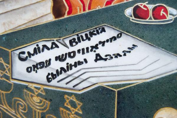 Каменная Картина Ева и ее автор № 03 (Сутин), изображение, фото 6