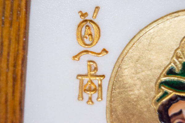 Икона Святого пророка Даниила № 01, именная икона для Данила, фото 9
