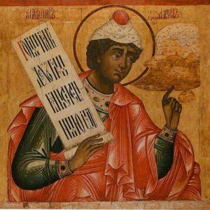 Икона Святого Даниила