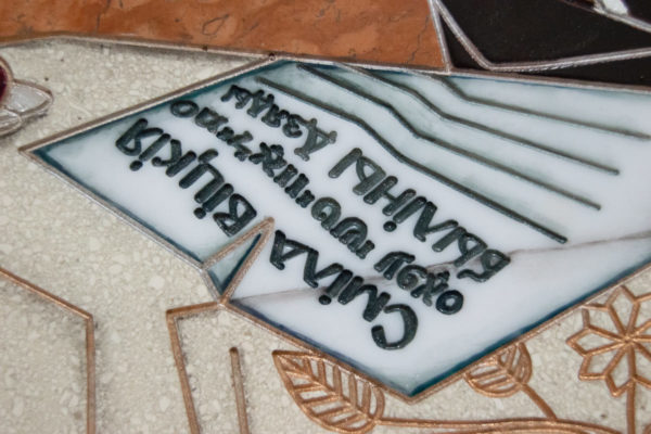 Каменная Картина Автопортрет в зеркале № 06 (Сутин), изображение, фото 6