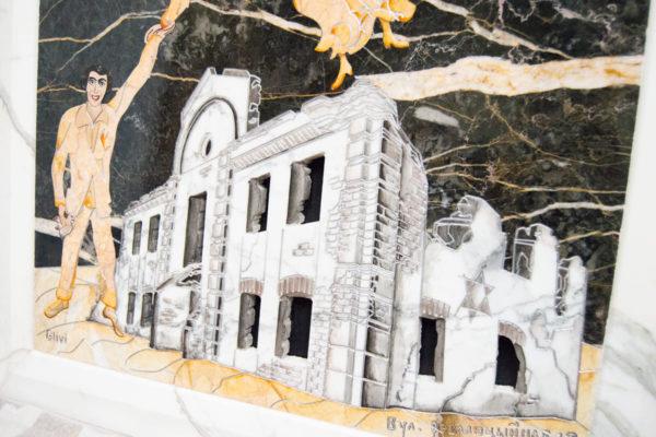 Каменная Картина Оммаж духовному дому отца Шагала № 06, изображение, фото 1
