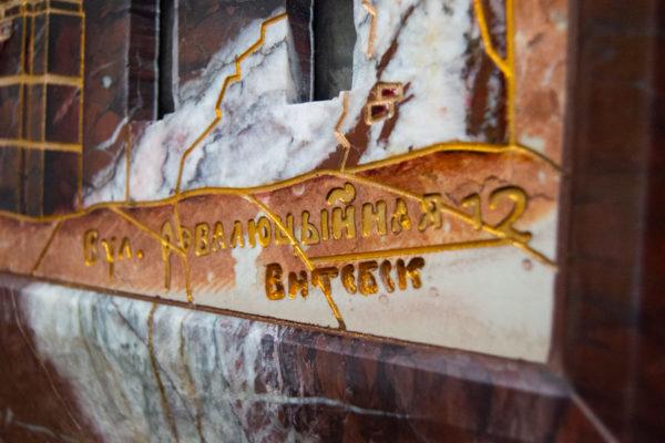Каменная Картина Оммаж духовному дому отца Шагала № 07, изображение, фото 9