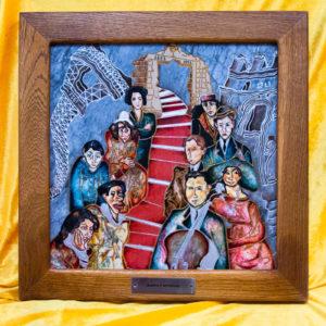 Каменная Картина Дорога в вечность № 02 (Сутин), изображение, фото 1